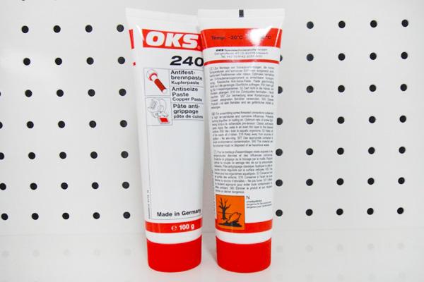 OKS240/OKS241润滑膏防卡膏铜膏